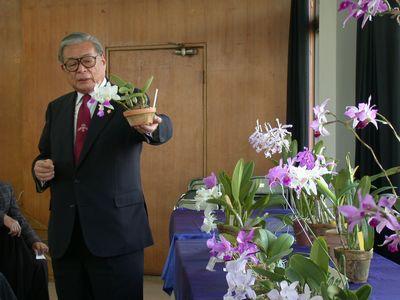 京都洋蘭会~月例会2007年 12月